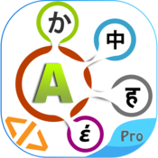 Translate SMS & Text Messages Pro
