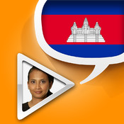 Khmer Video Dictionary - Translate, Learn and Speak with Video Phrasebook video to xperia