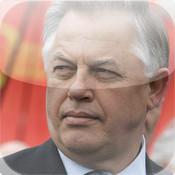 Petr Simonenko