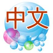 Mandarin Bubble Bath