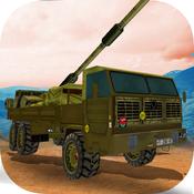 Howitzer Truck Campaign ballistic commander howitzer
