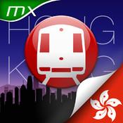 Hong Kong Metro - Map & Route Planner
