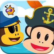 Julius Jr. Appisode: Perfect Pirate Day