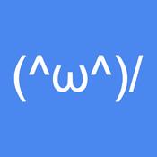 Kaomojis (Japanese Emoticons) emoticon messenger translator