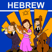 Learn Hebrew Vocab with Noyo
