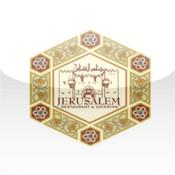 Jerusalem: Restaurant in Richmond, VA