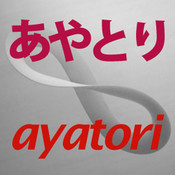 AYATORI spweb string