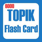 TOPIK Flash Card