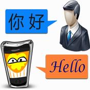 OurTranslatorPro facebook translator