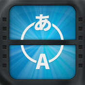 SABUchan - Learn Japanese from Subtitle subtitle player 1 0 200
