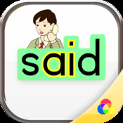 Sight Words 1 Pro : Easily teach the most common words in English for reading and spelling words