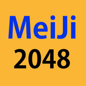 Meiji 2048