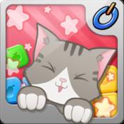 CatsRush