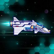 Bomber Ship - Lite