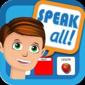 SPEAKall! Premium Plus premium