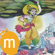 Diwali Stories - Read along collection of interactive story books, moral stories and apps for Children for Indian festivals