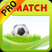Soccer Match World PRO - Just For World Smart Kicks
