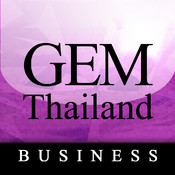 GEM Thailand Diamond Jewelry Shopping Business - Diamond Price Check ศูนย์เพชร ขายเพชร