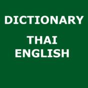 TEEDict - Thai English English Thai Dictionary