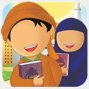 Le halal et le haram expliques aux enfants