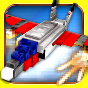 WW2 Military Fighter Aircraft . Blocky War Airplane Game
