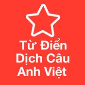 English-Vietnamese Dictionary Free