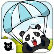 Fatify Spry Panda Bungee - Plush Alphabear