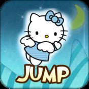 Jump Mania Hello Kitty Edition