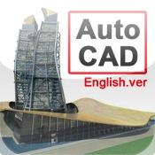 AUTO CAD free auto cad software