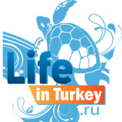 Life in Turkey animated turkey wallpaper