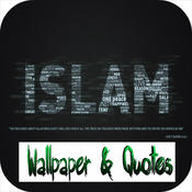 Islam Quotes 2015 islam and other religions