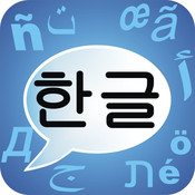 Korean CleverTexting