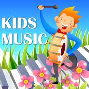 Amazing Crazy Kid Songs