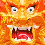 Dragon Mania Pop Adventure MX - Matching Dragon Tap Challenge dragon