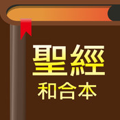 圣经-快速圣经(简体精装版)-Lite