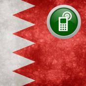 Bahrain Caller ID كاشف الأرقام الأرقام