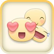 Emoji Text - Cool Fonts Keyboard, Art, 3d & Guess Emoji for Snapchat snapchat
