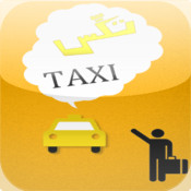 Find Your Taxi bt878a xp driver