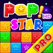 PopStar HD Pro