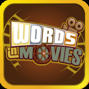 Words In Movie movie making digital overlay
