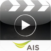 AIS Movie Store movie making digital overlay