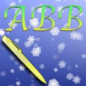 ABB_abbreviation