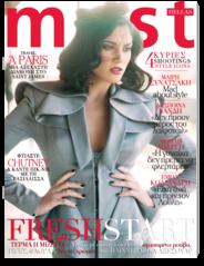 must magazine GR