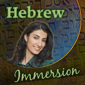 Hebrew Immersion - Learn to Speak & Talk Fast! Easy to Play Games, Quick Phrases & Essential Words