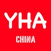 YHA China - China`s Best Backpacker Hostels