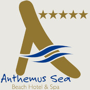 Anthemus HD
