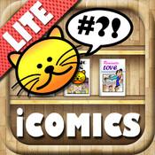 iComics Lite