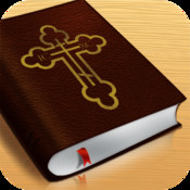 Orthodox PrayerBook