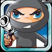Avenge Ninja at War Pro