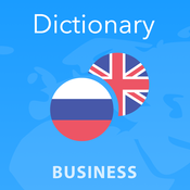 Expressis Glossary – English-German Business Terms Dictionary. Deutsch-Englisch Business-Wörterbuch